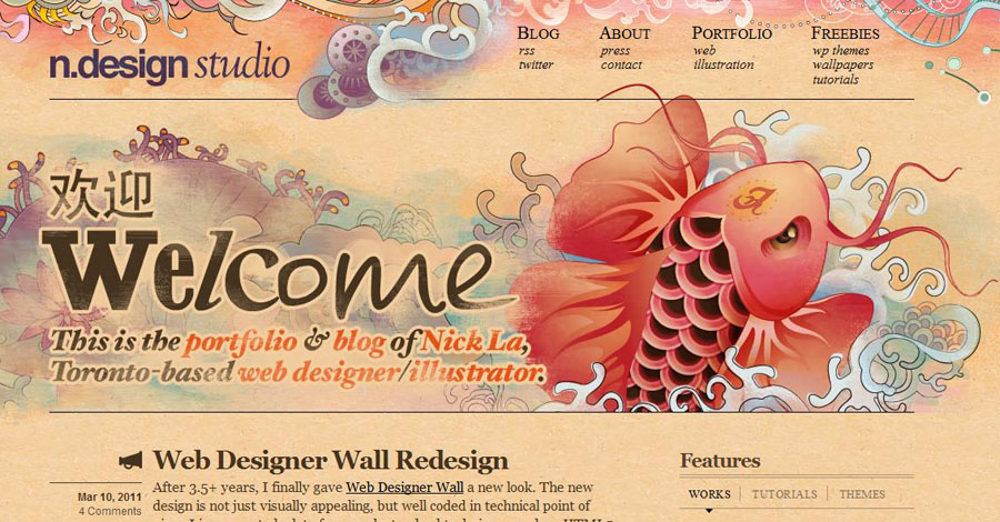 N.Design Studio - Portfolio and blog combination - Toronto based designer and illustrator ( 25 Beautiful Portfolio Website Designs?nid=8241 )